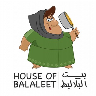 House Of Balaleet