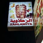 Zahlawiya Cafeteria