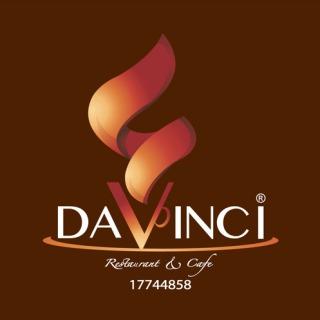 Davinci Cafe