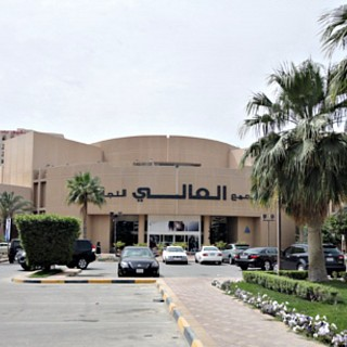 Al Aali Shopping Complex