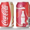 The Coca-Cola Bottling Co of Bahrain WLL