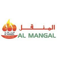 Al Mangal