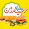 Raydan Restaurant