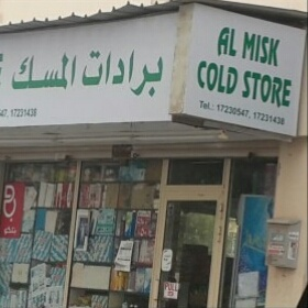 Al Misk Cold Store