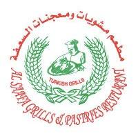 AL Saafa Grills & Pastries