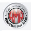 Ahmed Mansoor Al A'Ali Group