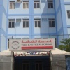 The Eastern School