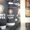 Jasmi's Coffee