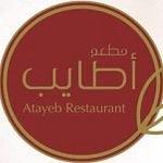 Atayeb Restaurant