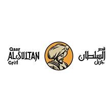 Qasr Alsultan Grill
