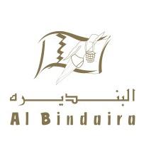 Al Bindaira Cafe
