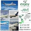 Enjoy Travel & Tours