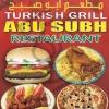 Abu Subh Restaurant