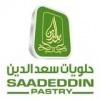 Saadeddin Pastry - Riffa