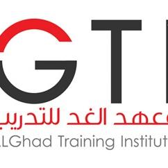 AlGhad Training Institute (GTI)