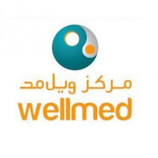 Wellmed Centre
