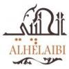 Al Helaibi Grills