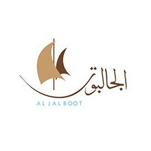 Al jalboot Restaurant