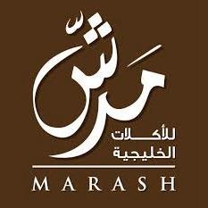 Marash Gulf Cuisine