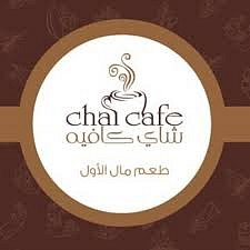 Chai Cafe