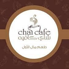 Chai Cafe - Manama