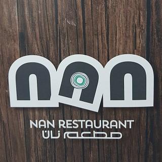 Nan Restaurant