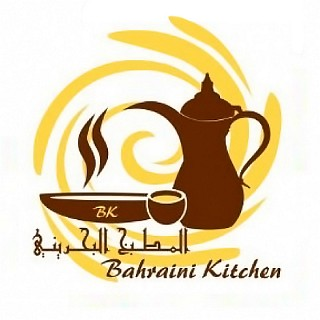 Bahraini Kitchen
