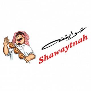 Shawaytnah