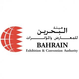 Bahrain International Exhibition & Convention Centre