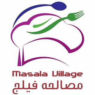 Masala Village