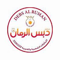 Debs Al Ruman
