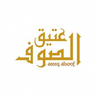 Ateeq Alsoof
