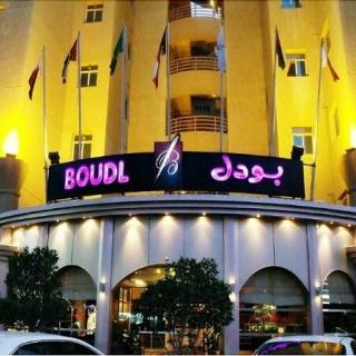 Boudl Hotel Suites Salmiya