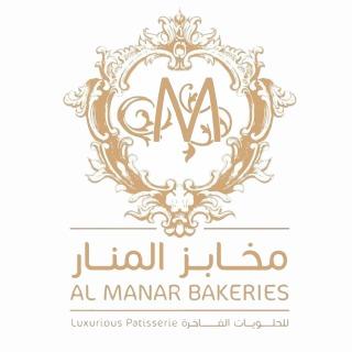 Al Manar Bakeries & Pastries