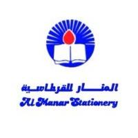 Al Manar Stationery