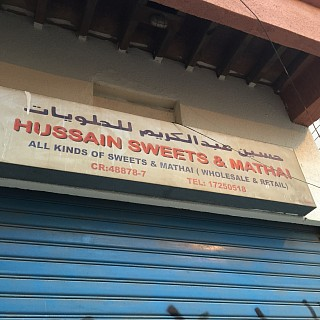Hussain Sweets & Mathai