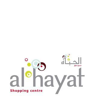 Al Hayat Mall