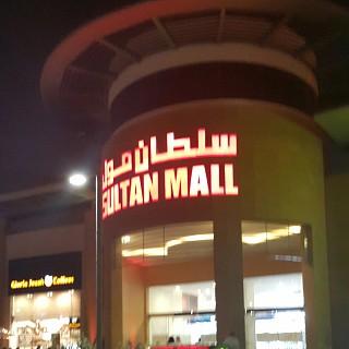 Sultan Mall