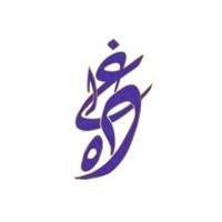 Ghadah Jewellery