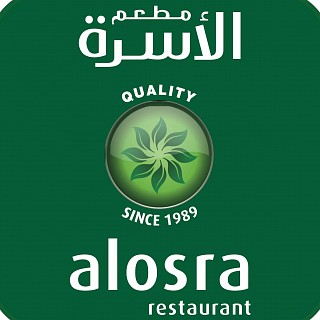 Alosra Restaurant