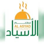 Al Asyad Restaurant