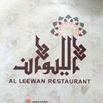 Al Leewan