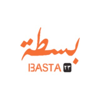 Basta 23