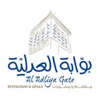 Al Adliya Gate