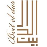 Beit El Dar