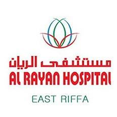 Al Rayan Hospital