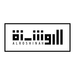 Alroshinah Restaurant