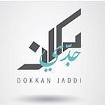 Dokkan Jaddi
