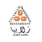 Zalabiah Traditional Restaurant