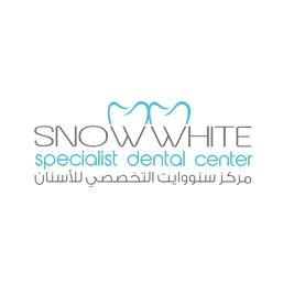 Snow White Specialist Dental Center